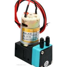 DC24V Big UV Ink Pump for Sino-Printers 2000w big power stainless steel barrel pump for syrup glue ink coating honey d98