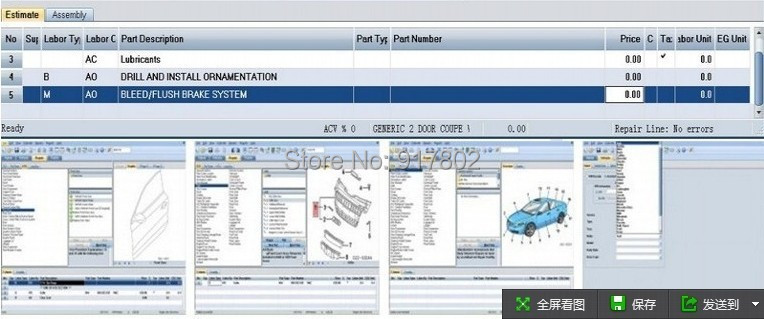 Popular Mitchell Estimating Software-Buy Cheap Mitchell Estimating ...