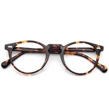 Vintage Optik Gözlük Çerçevesi Gregory Peck Retro Gözlük Erkekler ve Kadınlar Için Asetat Gözlük Çerçeveleri