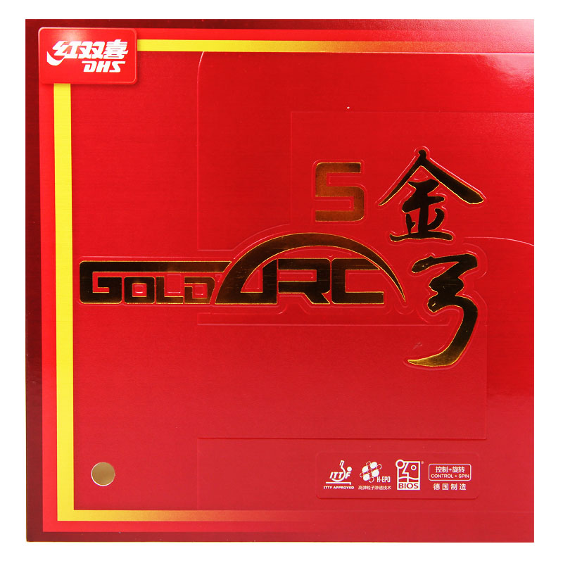 DHS GoldArc 5 (GA5, Made in Germany) Gold Arc Table Tennis Rubber Ping Pong Sponge GoldArc-5DHS GoldArc 5 (GA5, Made in Germany) Gold Arc Table Tennis Rubber Ping Pong Sponge GoldArc-5
