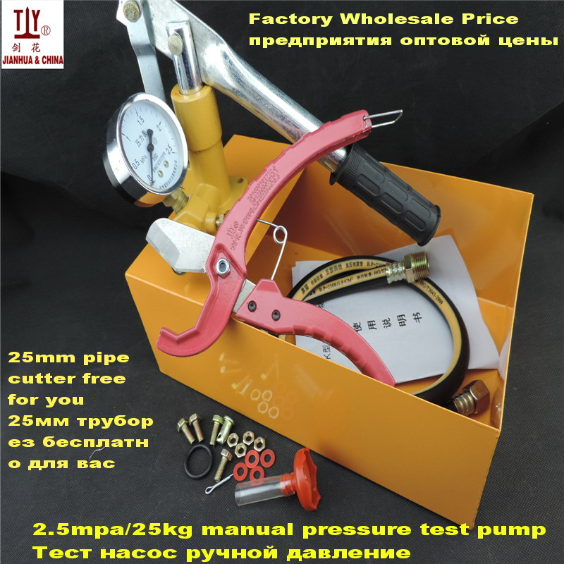 Free shipping the plumber tools hand movement 2.5mpa vacuum water pump for Water pressure test starpad for free shipping for earth eagle king dd350e the hand 6 c direction