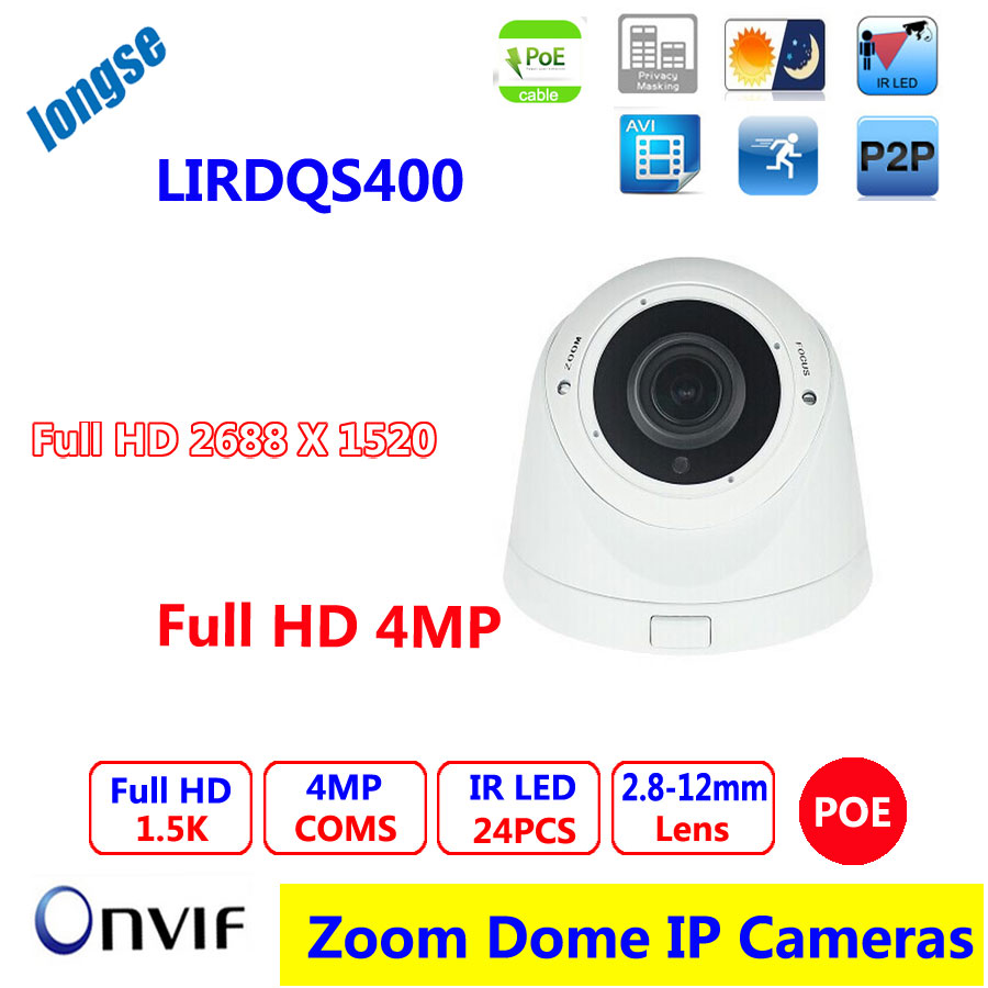 4MP IP Camera CCTV Camera IP Indoor and Outdoor 2.8-12mm Varifocal Lens Network Dome Cameras