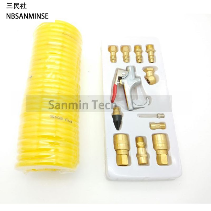 A Set Of 1/4  Air Tool Accessories  Blowing Dust Gun With Air Pipe Pneumatic tool Sanmin a handful of dust 8