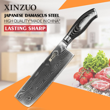 2016 NEWEST HIGH QUALITY XINZUO 7 inch kitchen knife Japanese 73 layers VG10 Damascus steel chef knife Japanese free shipping