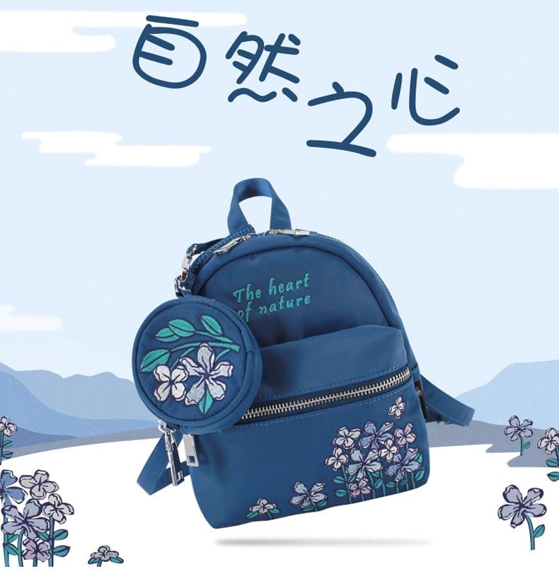 women backpack (1)