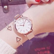 Mulheres relógios casuais simples cinto de malha de aço inoxidável assista moda feminina vestido relógio relogio feminino relógio de pulso de quartzo presente