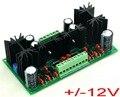 Ultra-baixo Ruído Ajustável +/-12 V DC Módulo De Regulador De Tensão, LT1963A LT3015.