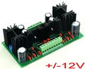 Ultra-low Noise Adjustable +/-12V DC Voltage Regulator Module, LT1963A LT3015.