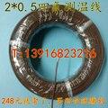Тайвань импортированных T типа Тефлона PTFE термопары провода температурный линии провод температурная компенсация 2*0.5 мм