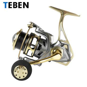 2018 Teben Saltwater Metal Body Jigging Carp Fishing Spinning Lure Reel 2500 Series Original EVA Handle Reels Light line cup