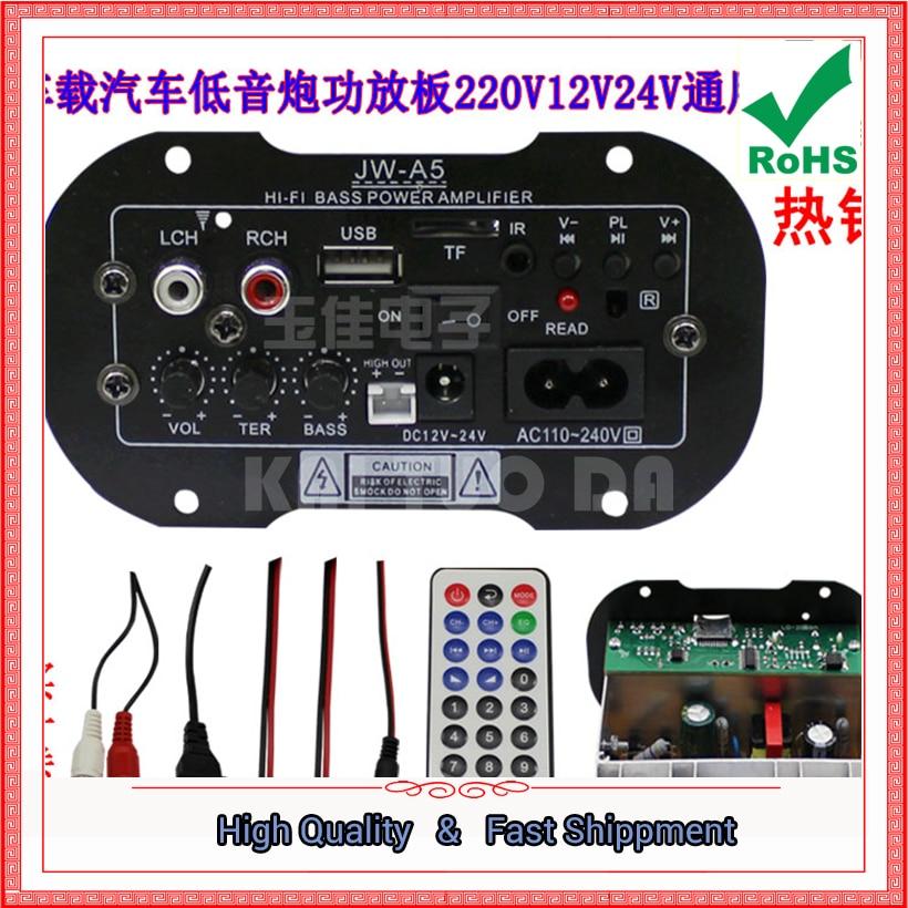 Free Shipping 2pcs Car Car Subwoofer Amplifier 220V12V24V Audio Gun Speaker Motherboard 6 inch 8 inch 10 inch (D2B1 lige horloge 2017