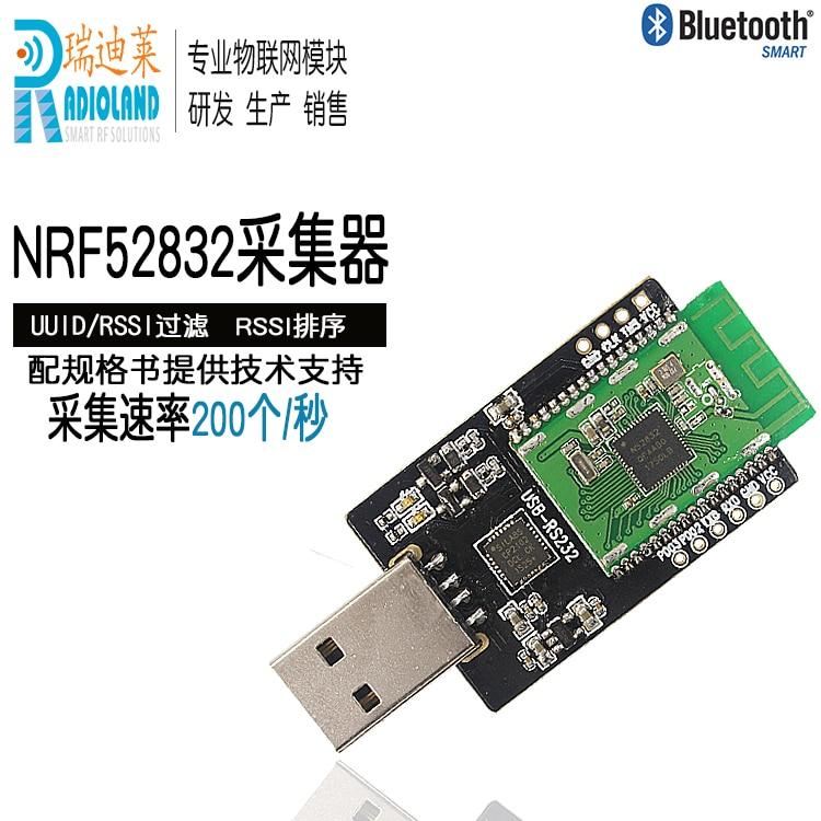 NRF52832 UART Serial Port to USB Ibeacon Bluetooth Acquisition Receiver UUID/RSSI FilteringNRF52832 UART Serial Port to USB Ibeacon Bluetooth Acquisition Receiver UUID/RSSI Filtering