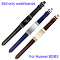 For Huawei B2 B3 Genuine Leather Watchbands 15mm 16mm Replacement Leather Strap Smart Watch Bracelet