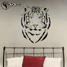 Tiger African Wild Animal Jungle Vinyl Wall Decal Stickers Kids Bedroom Living Room Home Decor 58x73cm
