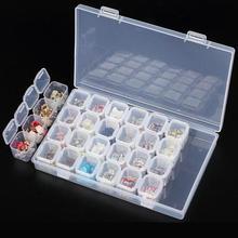 28 स्लॉट साफ़ प्लास्टिक स्टोरेज बॉक्स कील कला उपकरण आभूषण स्फटिक भंडारण बॉक्स केस आयोजक धारक