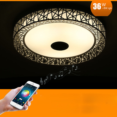 Bird Nest Wireless Bluetooth LED Ceiling Light Music & Multi Colors Changing Smart Remote control Lamp metal & Acrylic lampshade - 3