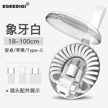 Egeedigi For iPhone/Micro Usb/Type-C 3 In 1 Retractable Usb Cable 2.1A Max Fast Charging iPad iPhone Samsung S9 Mobile Phone