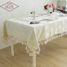 New Sale Floral Beige Lace Table Cloth Wedding Decor Cover Embroidered Tablecloth Tea Coffee Home