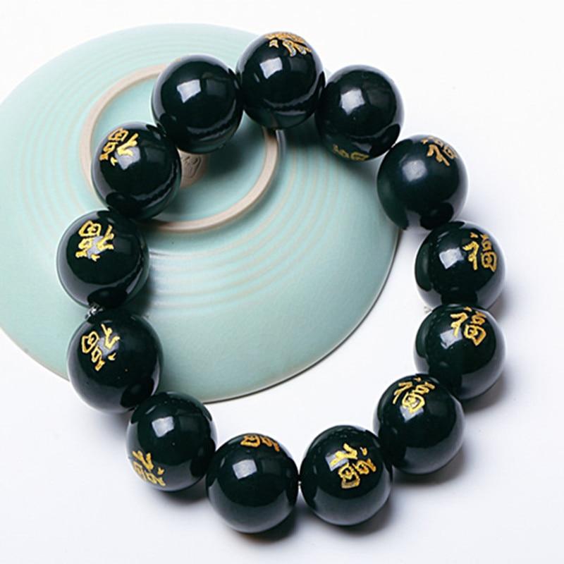 Dark Green 100% Natural Hetian Stone Bracelet Chinese FU Word Round Beads Women Men's Gift Bracelets Nephrite Qing Jades Jewelry