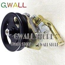 Brand New Power Steering Pump For Nissan Infiniti Maxima I35 I30 4911040U1B 4911040U15