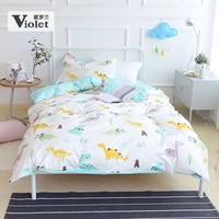 Violet Cute Little Dinosaur Cartoon Bedding Set Kids Embroidery Duvet Cover Set 100 Cotton Bed Set