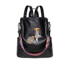Корейская версия новой кожи Вышивка сумка Персонализированные модные путешествия Колледж дамы рюкзак
