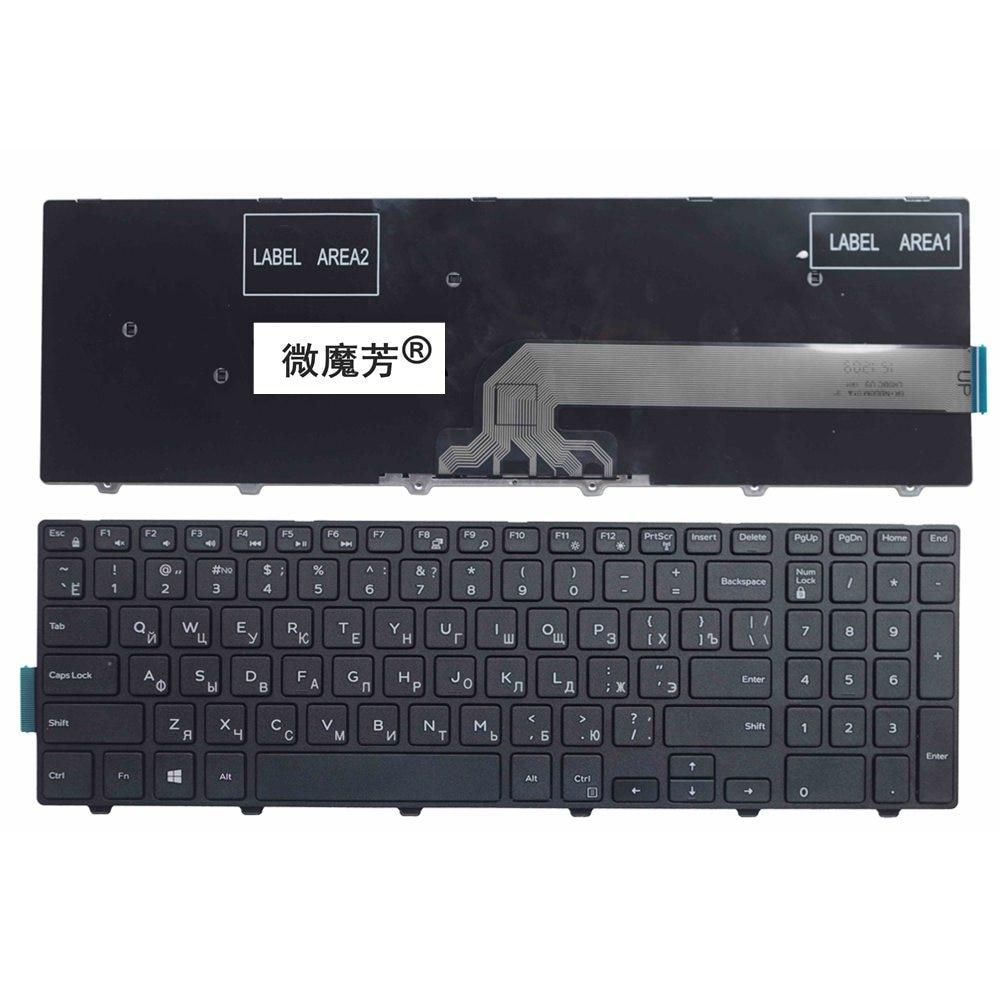 Russische Tastatur FÜR DELL Inspiron 15 3000 5000 3541 3542 3543 5542 5545 5547 15-5547 15-5000 15-5545 17-5000 RU laptop tastatur