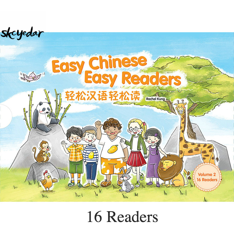 16 Pcs/set Easy Chinese Easy Readers Volume 2 (Simplified) Reading Books/Materials of Chinese Made Easy for Kids Textbook 2 xieyao w times newspaper reading course of advanced chinese volume 2 таймз курс по чтению продвинутый уровень часть 2