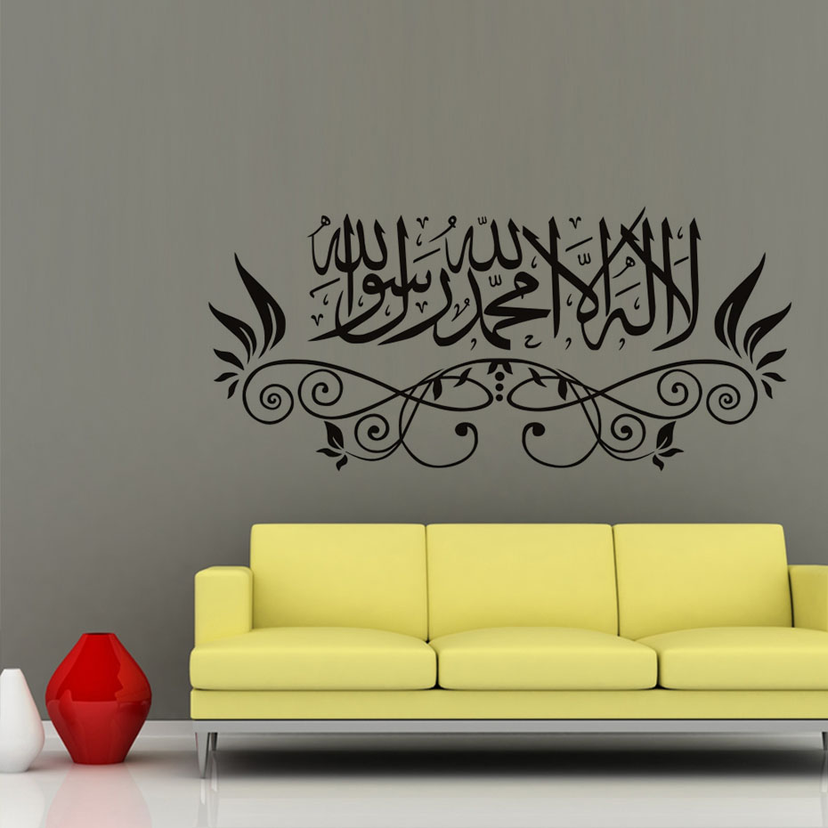 Colorful Muslim Wall Art Inspiration - Wall Art Collections ...