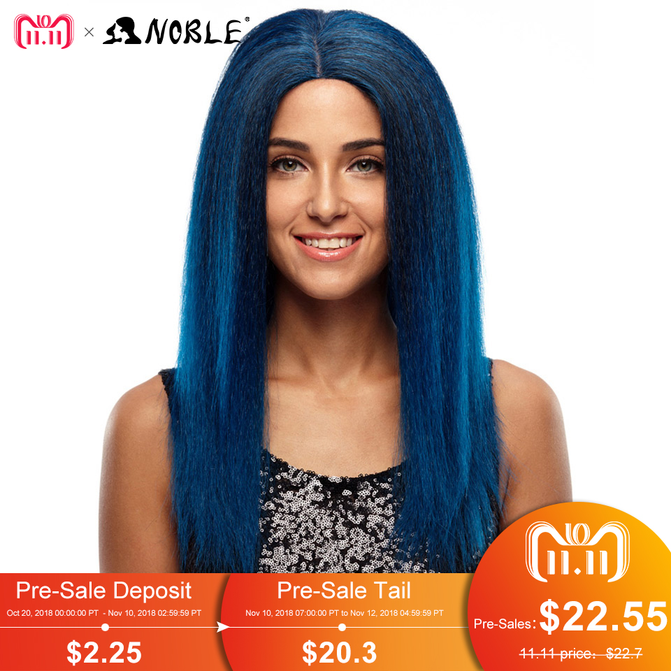 Noble Lace Hairline Wigs For Black Women Long Straight Synthetic Hair 24