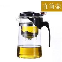 Heat Resistant Elegant Cup Full Filtration Device Can Make Tea Tea Glass And High Temperature Resistant