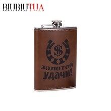 BIUBIUTUA 9oz $ Printed Brown Hip Flask Single Portable Refinement Stainless Steel Flask Gentleman Alcohol Drinkware