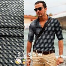 Leo & lin sangpo cetim de seda pesada tecido de pano de tecido de seda moda masculina de manga curta gravata 50cm