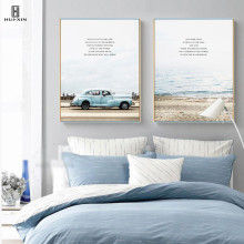 The Composite Pictures Of The Dead Wood On The Dunes By The Sea Small Fresh Decorative Canvas Posters Paintings For Room Decor rain on the dead