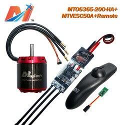 Maytech 6365 silniki i SuperEsc 50A esc quady na podstawie 200kv VESC i eboard mini remote dla elektryczna deskorolka