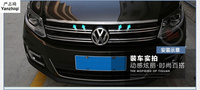 Stainless steel front cover decoration bright bar cover patch accessories For Volkswagen VW Tiguan MK1 2007 2017