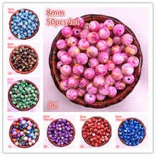 NEW 50pcs 8mm Flowering Round Acrylic Beads Loose Spacer for Jewelry Making DIY Bracelet