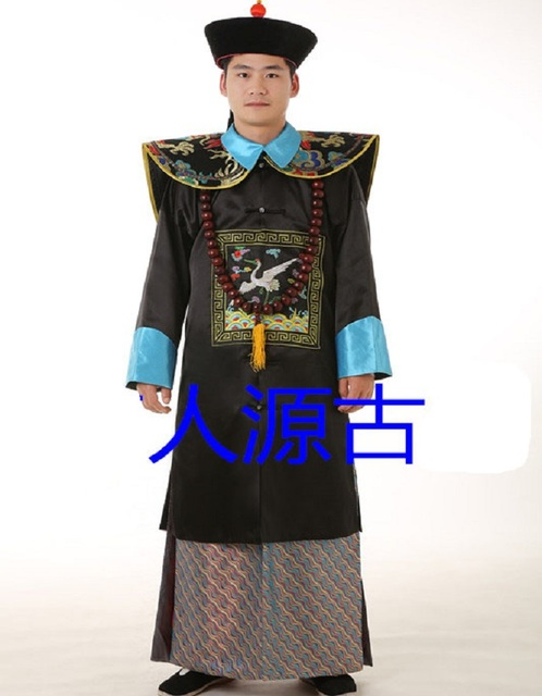 e441220433 Qing Dynasty Minister high-grade costume royal clothing women s Cosplay the  Manchu court Gown robe