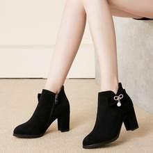 166034c0b2b47e Automne et d'hiver nouvelles femmes bottes mode Coréenne petit code de  bottes à talons