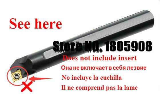1p SSSCL1616H09 CNC Lathe External Turning Tool Holder For SCMT09T3 Insert