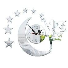 DIY Acrylic wall clock mirror wall clock Wall decoration children wall clock self adhesive Living Room Modern home decor clock