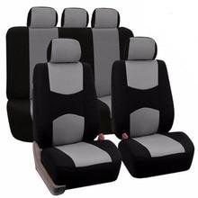New Universal Car Seat Cover 9 Set Completo Coprisedili o 4 pz Sedile Anteriore Custodia per Crossover Berline Interni Auto Styling