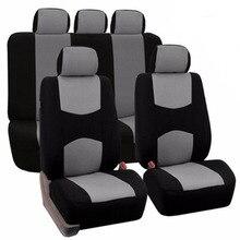 Новый универсальный автомобильный чехол для сиденья 9 компл.. Полные чехлы для сидений или 4 шт. переднее сиденье Чехол для кроссоверов седанов авто Интерьер стиль