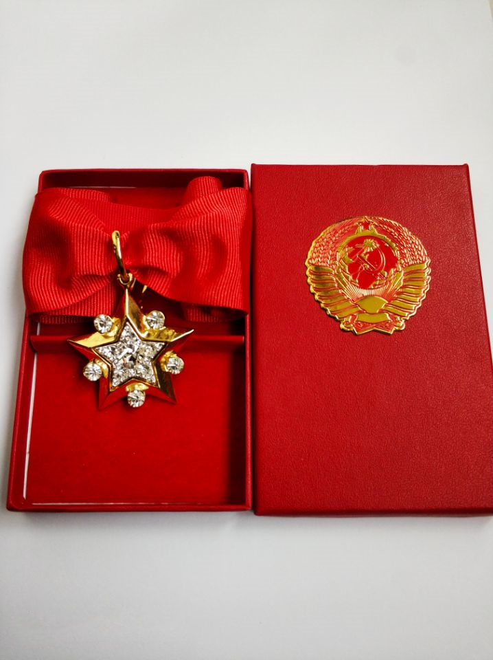 Exquisite Former USSR Marshal Five Star CCCP Military Honor Medal Soviet Union Heroism Special Badge Inlaid