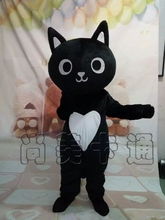 Cat Mascot Costume Mascotte Adult Size Cartoon Character Funny Mascots Carnival Character Suit Cosplay Outfits high quality cute puppy dog mascot costume adult cartoon character mascotte mascota outfit suit