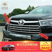 Chromium Styling Sticker Fit for Toyota 2015 Highlander Racing Grills Decoration Protection Exterior Parts Quanlity ABS Chrome