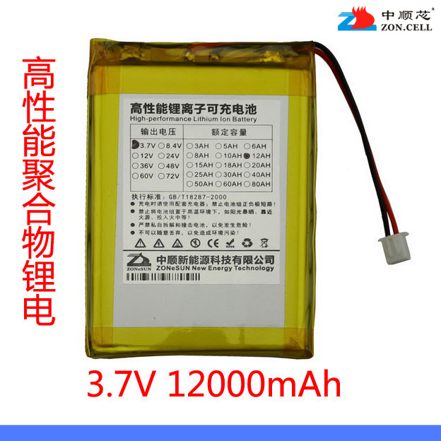 In the 12000mAh 12AH 3.7V large capacity lithium polymer battery charger for mobile 856085*2 Rechargeable Li-ion Cell polymer lithium battery 11000mah 3 7v ultra large capacity mobile power charging treasure a core li ion cell