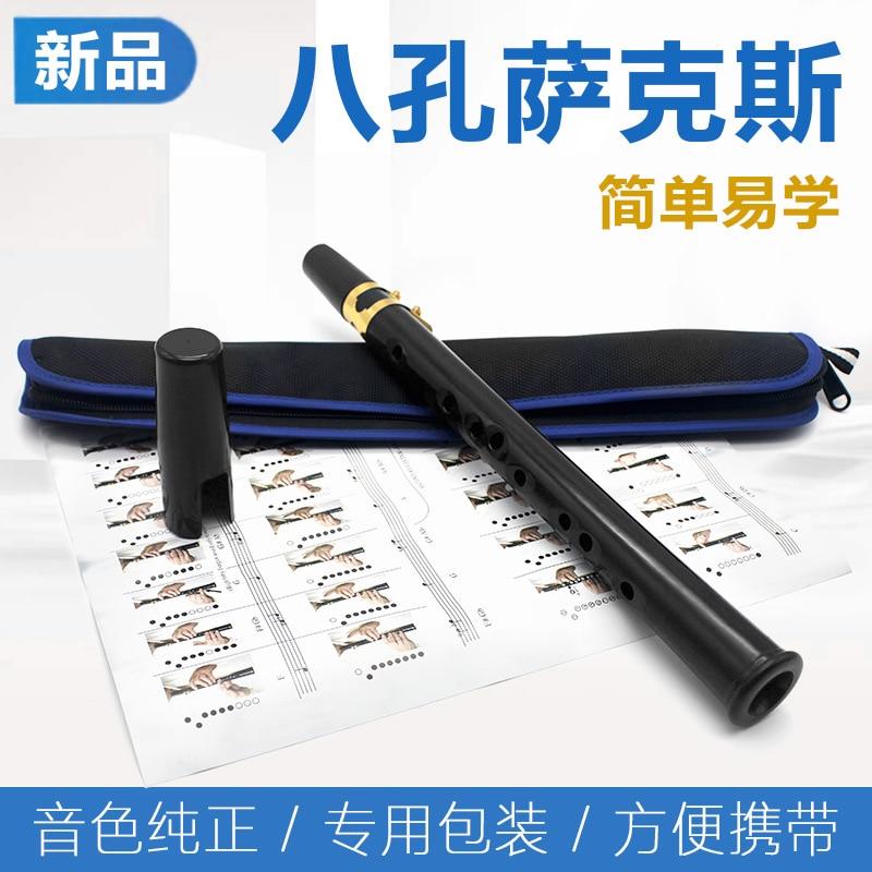 8 Hole Simple Saxophone Pocket Mini Sax Clarinet Beginner's Musical Instrument mini pocket saxophone c tone 9 holes sax musical instruments new