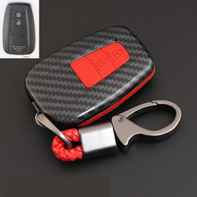 New ABS Carbon Fiber Shell+Silicone Cover Remote Key Holder Fob Case&KeyChain For Toyota Camry /Prado 2018 soft tpu car key case cover keychain for toyota avalon 8 camry 2019 levin ioza chr