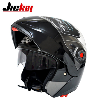Free Shipping 2018 New Arrivals Best Sellers Insurance Motorcycle Helmets pick up the helmet with an inner visor all available a